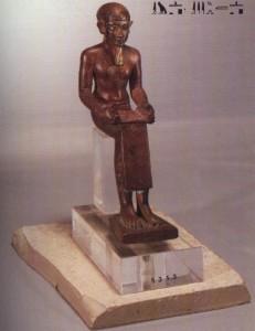 historic imhotep2 231x300 Imhotep, el primer ingeniero de la historia.