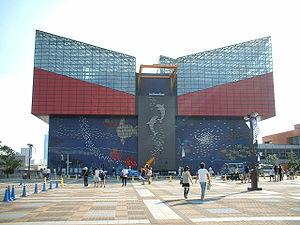 Acuario_de_Osaka_Edificio